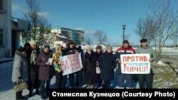 Акция протеста жителей Сахалина против передачи Курильских островов в Углегорске