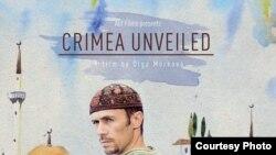 Афіша фільму про кримськотатарського художника.
