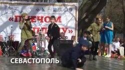Пхеньян, Газа и Севастополь: где дети танцуют с оружием (видео)