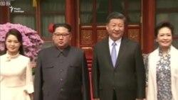 Китай і Північна Корея: Сі Цзіньпін зустрів Кім Чен Ина банкетом і почесною вартою (відео)
