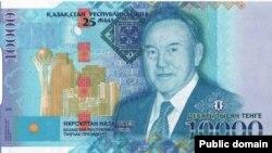 Банкнота с изображением президента Казахстана Нурсултана Назарбаева, презентованная 15 ноября 2016 года в Астане.