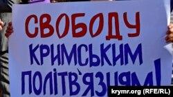 Плакат на акції з нагоди Дня пам'яті жертв депортації кримськотатарського народу. Херсон, 18 травня 2017 року, ілюстраційне фото