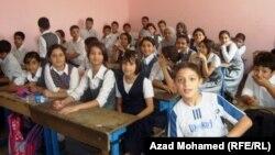 مدرسة في السليمانية