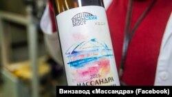 Грудень 2019 року. Завод, підконтрольний Росії, випустив дві партії вина, присвяченого мосту через Керченську протоку