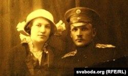 Янка Купала і Ўладзіслава Луцэвіч, 1916