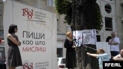 Novinari na obeležavanju Dana slobode medija, 3. maj 2010. Foto: Vesna Anđić