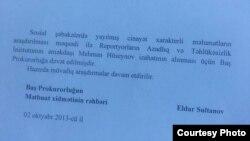 Mehman Hüseynovla bağlı Prokurorluğun dəvət kağızı
