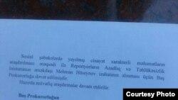 Letra e prokurorisë kundër Huseynov