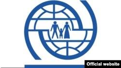 მიგრაციის საერთაშორისო ორგანიზაციის ლოგო