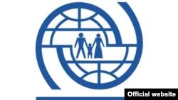 شعار منظمة الهجرة الدولية (IOM)