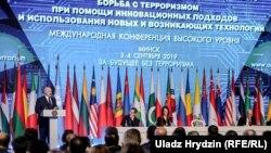 Лукашэнка выступае на канфэрэнцыі «Барацьба з тэрарызмам пры дапамозе інавацыйных падыходаў» у Менску, 3 верасьня 2019 году