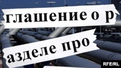 По мнению экспертов, российские власти хотели бы теперь порвать подписанные ранее СРП