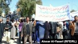 تظاهرة عمال الكهرباء في البصرة