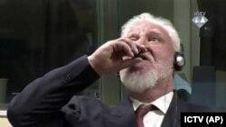پرالیاک پیش از نوشیدن زهر فریاد زد: «اسلوبودان پرالجاک جنایتکار جنگی نیست. من این حکم را رد میکنم».