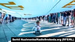 День крымскотатарского флага. Киев, 26 июня 2017 года