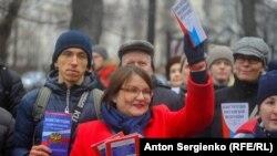 تظاهرات علیه فاشیسم در روسیه به محل اعتراض علیه تغییرات پیشنهادی پوتین تبدیل شدهاست
