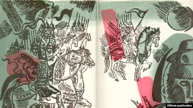 Photo Gallery: Алена Лось. Ілюстрацыі да кнігі «Слова пра паход Ігаравы»