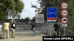 Mađarska granica, jun 2016.