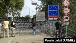 Granični prelaz između Srbije i Mađarske
