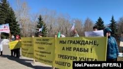 В Казани прошел пикет против строительства мусоросжигательного завода