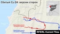 Ռուսական ու թուրքական կողմերը տարբեր կերպ են ներկայացնում ռազմական օդանավի թռիչքի հետագիծը: