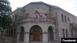 Здание МИД Нагорного Карабаха в Ереване