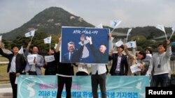 Эки Кореянын биригишин жактаган студенттердин акциясы. Сеул, 26-апрель, 2018-жыл.