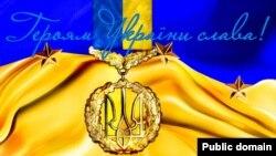Владимир Балух – Герой Украины?