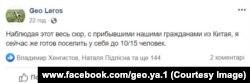Пост депутата фракції «Слуга народу» про евакуацію