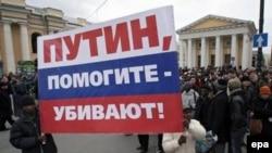 Иностранные студенты обращались за помощью даже к президенту России с просьбой обезопасить их от нападений националистов