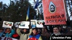 Близько 100 людей пікетували передбачуваний заміський будинок Захарченка в Київській області