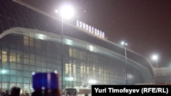 Moscow Airport Bombing: Images Of Mayhem