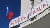 Очередь на прием к врачу в крымской детской поликлинике. Архивное фото