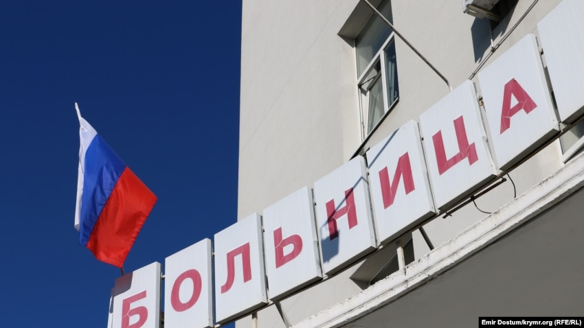 Россия: медсестер сократят из-за долгов Благовещенской горбольницы