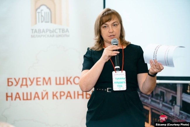 Тамара Мацкевіч, архіўнае фота