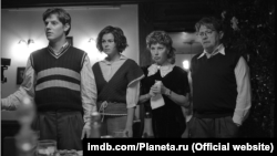 """Scenă din filmul """"Vacanța"""" (Prazdnik). De la stânga la adreapta: Ian Țapnik, Elena Babenko, Anfisa Cernîh, și Pavel Tabakov."""