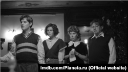 A scene from the film Holiday (Prazdnik) (Yan Tsapnik, Elena Babenko, Anfisa Chernykh, and Pavel Tabakov (left to right)
