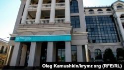 Бывший офис ПриватБанка в Симферополе, который занял российский РНКБ