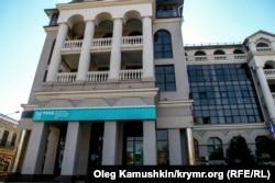 Відділення російського банку РНКБ у Сімферополі, на місці колишнього відділення ПриватБанку