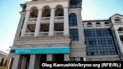 Российский банк РНКБ на месте бывшего отделения ПриватБанка. Симферополь, октябрь 2014 года
