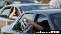 Эксперты отмечают: именно акция протеста белорусских автомобилистов, похоже, всерьез напугала власть