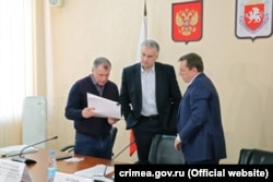 Владимир Константинов, Сергей Аксенов и Юрий Гоцанюк