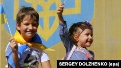 Діти під час відзначення Дня Незалежності України