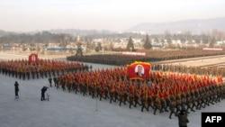 Вайсковы парад у Пхэньяне
