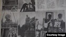 """Demontarea monumentului lui Lenin, în paginile ziarului """"Sfatul Țării"""""""