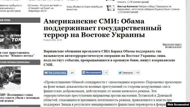 """American Media: Obama Supports State Terror In Eastern Ukraine"""