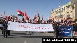 مظاهرة في البصرة