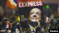 Ֆրանսիա -- Նախագահ Ֆրանսուա Օլանդի աջակիցների հանրահավաքը, արխիվ
