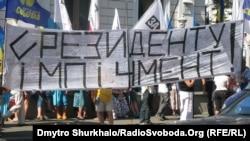 Під час мітингу на захист української мови в Києві 30 липня 2012 року