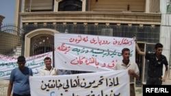 من تظاهرة سابقة لأهالي خانقين في 12 أيلول 2009